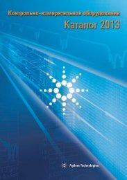 Каталог измерительных приборов Agilent 2013 (8 МБ) - Unitest.com
