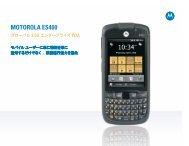 1 - Motorola Solutions