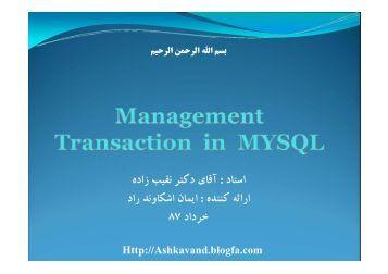 Managment Transaction