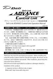 ADVANCE Control Unit Manual 1005-02 - Defi