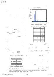"""""""正多角形の平面形状をもつ室の音響的な不規則性に関する研究"""", 日本"""