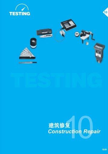 Construction Repair - Testing Equipment for Construction Materials