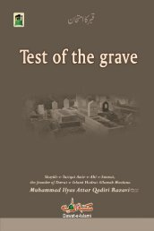 Test of the Grave - Islamic School System - Dawat-e-Islami