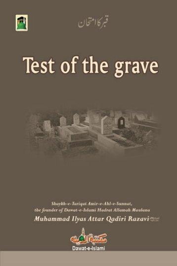 Test of the Grave - Islamic School System - Dawat-e-Islami