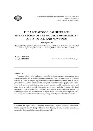 the archaeological research in the region of the modern municipality ...