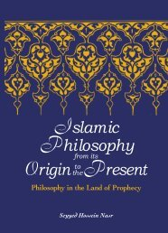 Islamic Philosophy from Its Origin to the Present: Philosophy in the ...