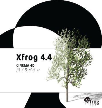 1. - Xfrog