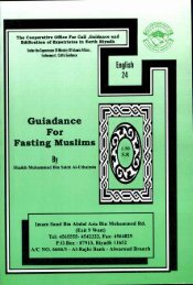 Guiadance For Fasting Muslims - Islamicbook.ws