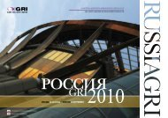 МОСКВА 21 сентября • MOSCOW 21 SEPTEMBER - Global Real ...