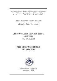 saxelovnebo mecnierebaTa Ziebani #2 (47), 2011 ART SCIENCE ...