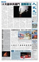 海洋生物普查:四分三物種未知美國賭城褪金陷史上最大 ... - 香港大紀元