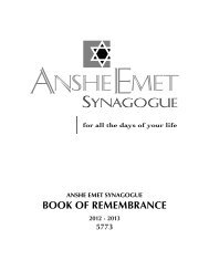 to view last year's Book of Remembrance - Anshe Emet Synagogue