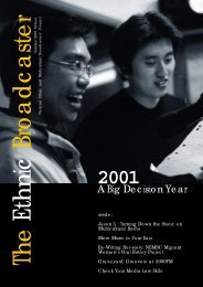 2001 - National Ethnic and Multicultural Broadcasters' Council