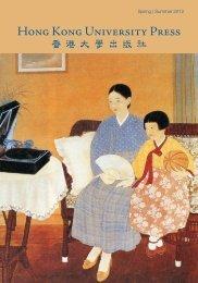 Hong Kong University Press - HKUPress 香港大學出版社