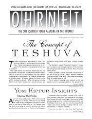 Rosh Hashanah / Yom Kippur / Ha'azinu 5760 - Ohr Somayach