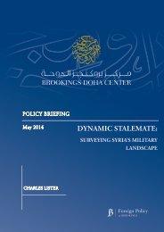 Syria Military Landscape English
