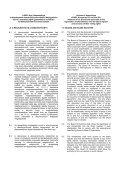 Nyilatkozat / Representation Alulírott / Undersigned ... - Page 4