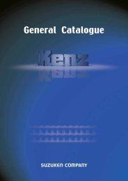 General Catalogue - Suzuken Company