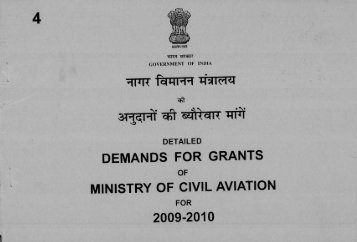 C - Ministry of Civil Aviation