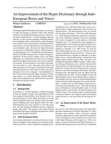 An Improvement of the Hyper Dictionary through Indo- European ...