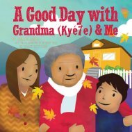 childrens-book-for-web