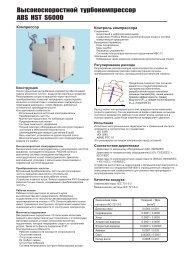 Turbocomp HST S6000.cdr