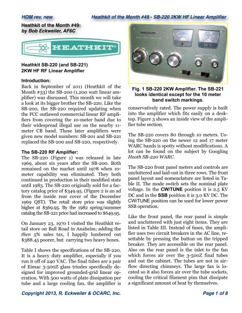 Heathkit SB-220 2KW HF Amplifier - Orange County Amateur