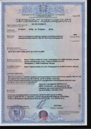 UA1 051 0151290-10 - Tridonic