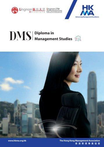 lingnan university - Hong Kong Management Association
