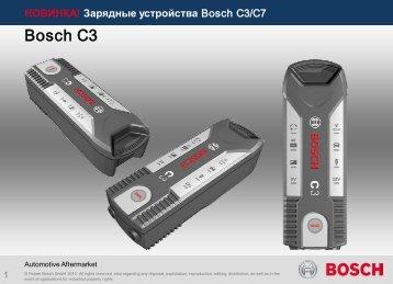 Bosch C3/C7