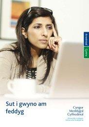 Sut i gwyno am feddyg - General Medical Council