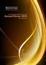 Annual Dinner 2010 - Hong Kong Institute of Surveyors