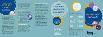 ኣማራጮች - Family Planning Queensland