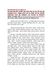 An Interview with Ato mamushet Amare (Amharic pdf)