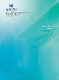 中期報告Interim Report - TodayIR.com