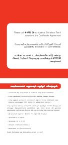 cq;;fs; fld; ml;il njhlh;ghd Kf;fpa jfty;fs; - HSBC Sri Lanka - Page 3