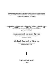 saqarTvelos samedicino Jurnali Medical Journal of Georgia