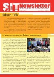 Editor Talk - SIT - kmutt