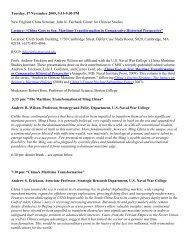 Tuesday, 17 November 2009, 5:15-9:00 PM New England China ...
