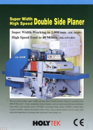 double side planer - Woodtech