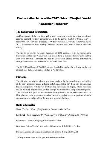 Pchi 2012 shanghai exhibition hotel china visa invitation the invitation letter of the 2012 china tianjinworld consumer stopboris Gallery