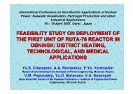FEASIBILITY STUDY ON DEPLOYMENT OF THE FIRST UNIT ... - UxC