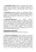saqarTvelos Sromis kodeqsi - Page 2