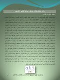 Madaresna 91 April 27 - Page 7