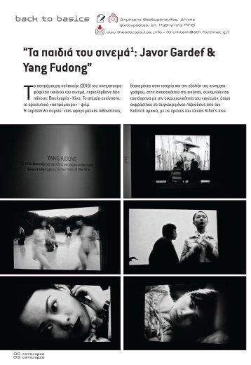 Javer Gardef & Yan Fudong
