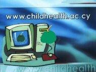 μελετη idefics - μαθαινοντας να ζω υγιεινα
