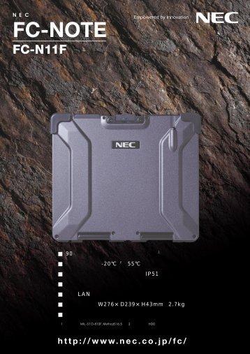 カタログ(940KB) - 日本電気