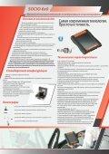 SOCIO COLLECTION - Tecnomotor - Page 2