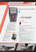 SOCIO COLLECTION - Tecnomotor - Page 3