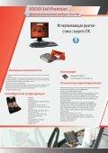 SOCIO COLLECTION - Tecnomotor - Page 4